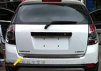 Накладка на кромку багажника Chevrolet Captiva