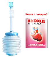 Самоздрав - дыхательный тренажер (Стандарт)