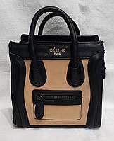Маленькая  женская сумка.