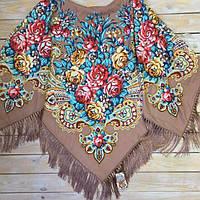 Кофейный женский платок в стиле прованс (135х135см, кофейний, 80%-шерсть)