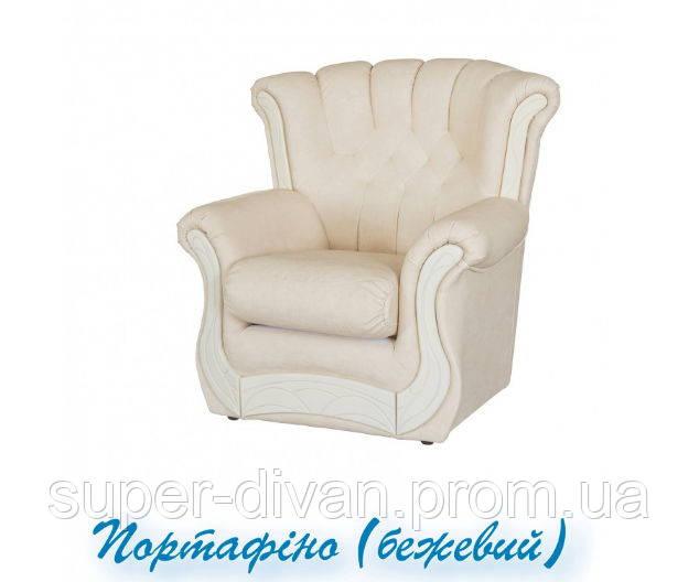 Кресло Европа (Портафино бежевый)