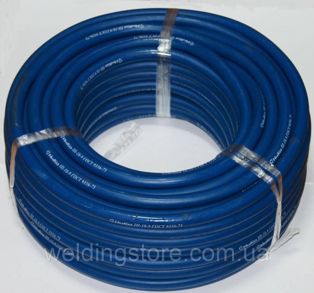 Кисневий шланг 9 мм синій Safegas