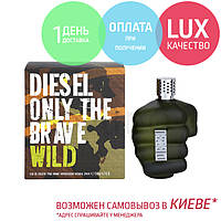Diesel Only The Brave Wild  Eau De Toilette 100 ml / Туалетная вода Онли Брейв Вайлд 100 мл