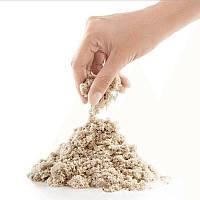 Кинетический песок: 50, 100 или 200 грамм. Отличный подарок для ребенка!