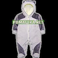 Утеплённый велюровый человечек р. 62, 68, 74 для новорожденного с махровой подкладкой 3429 Фиолетовый