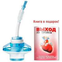 Самоздрав - дыхательный тренажер (Экспортный)