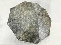 Женский атласный зонт автомат №948 от Popular