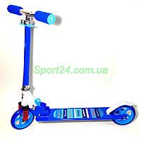 Детский самокат Scooter Kids (от 4 лет, до 80 кг) синий