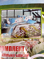 Яркий качественный постельный комплект полуторный
