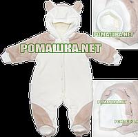 Утеплённый велюровый человечек р. 68 для новорожденного с махровой подкладкой 3429 Коричневый2