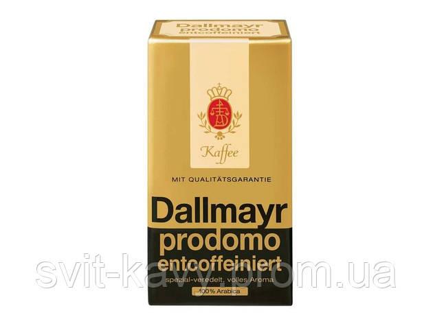 Кофе молотый Dallmayr   без кофеїну 250 грам, фото 2