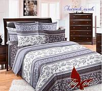 ТМ TAG Комплект постельного белья Листок лилов.