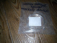 Пружина крышки тормоза для бензопил Oleo-Mac 941