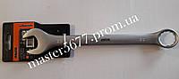 Ключ рожково-накидной 22 мм