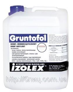 Gruntofol (Грунтофол)