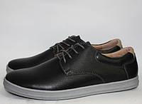 Туфли-слипоны мужские Affinity кожаные чёрные AF0003