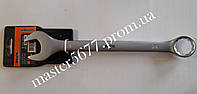 Ключ рожково-накидной 24 мм