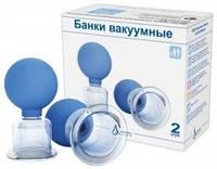 Банки вакуумные полимерно-стеклянные №2