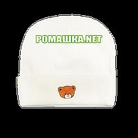 Детская трикотажная шапочка р. 40 для новорожденного отлично тянется ТМ Sweet Mario 3428 Бежевый