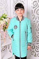 Куртка бомбер для девочки, фото 1