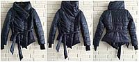 Куртка №Ft246, темно-синяя