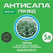 Гербицид Антисапа Ликвид КС, 5 литров, Аналог Зенкор Ликвид