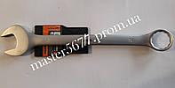 Ключ рожково-накидной 32 мм