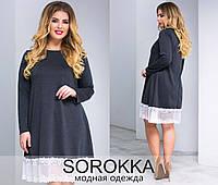 Платье свободного кроя серого цвета, декорировано белым гипюром