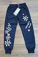 Спортивные штаны для девочек 10- 14 лет