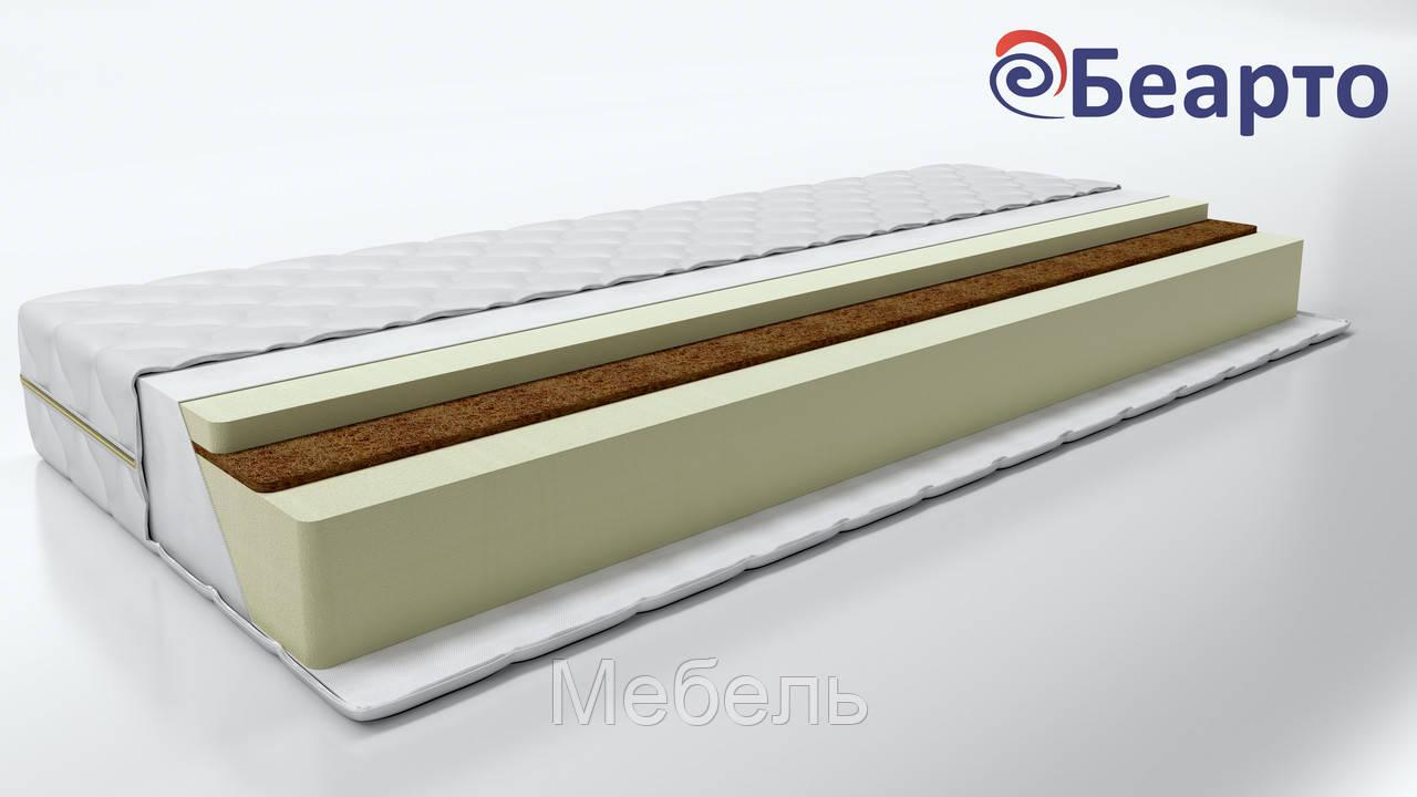 Ортопедический матрас Бриз Беарто h 20/120 кг беспружинный 140*190(200)