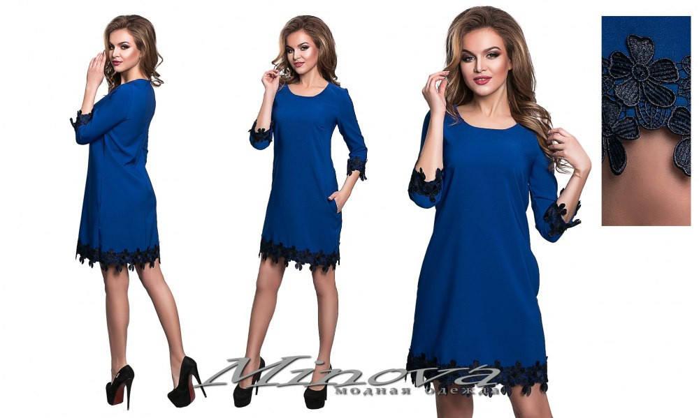 Платье женское арт 47565-119