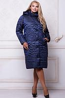 Женское стеганое пальто больших размеров 52-60
