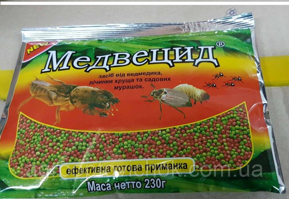 Медвецид от медведки 230 грамм