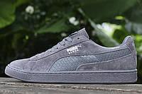 Кроссовки мужские Puma Suede Leather Classic Grey (в стиле пума) , фото 1