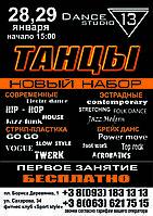 Печать афиш | плакатов|  в Одессе | Изготовление афиш Одесса | Печать афиш А1