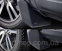 Брызговики на Land Rover Discovery IV 2010, кт. 4 шт.