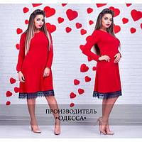 Платье Низ кружево р.46-52