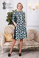Женское платье большого размера 1611-2