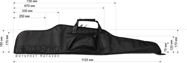 внутренние размеры ружейного чехла с ПВХ пропиткой для винтовки до 125 см