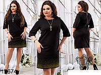 Красивое элегантное платье с камнями большого размера, размеры 48, 50, 52, 54