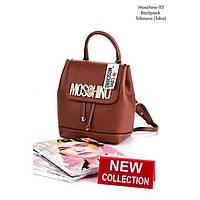 Молодежный рюкзак эко-кожа Moschino