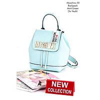 Модный рюкзак эко-кожа Moschino