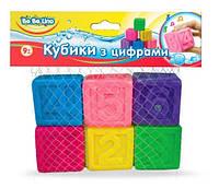 Детские резиновые кубики Bebelino (Be Be Lino)