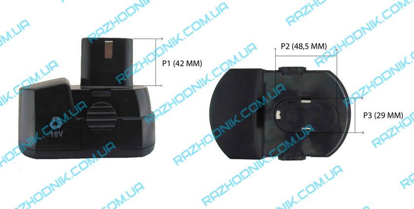 Аккумулятор для шуруповерта 18 (С ВЫСТУПОМ), фото 2