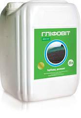 Гербицид Глифовит РК , 20 литров, Аналог Раундап
