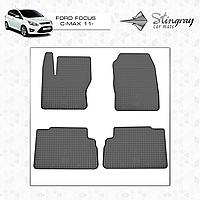 Коврики резиновые в салон Ford Focus C-Max 2011- (4шт) Stingray