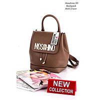 Классный женский рюкзак эко-кожа Moschino