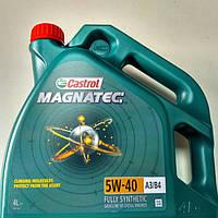 Масло моторное Magnatec 5W-40 API SN/CF, ACEA A3/B3 (CASTROL) 4L