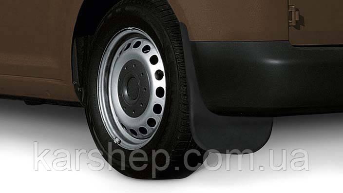 Брызговики Volkswagen  Caddy Maxi IV 2015-, оригинальные задн 2шт