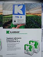Торф для рассады Классман Klasmann TS3, фракция 0-6 мм, 200 л. Премиум качество.